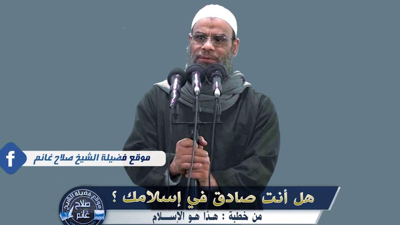 وفاة الشيخ صلاح غانم